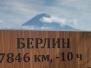 Kamtschatka 2016
